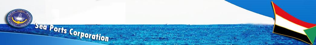Sea Ports Corporation – Sudan